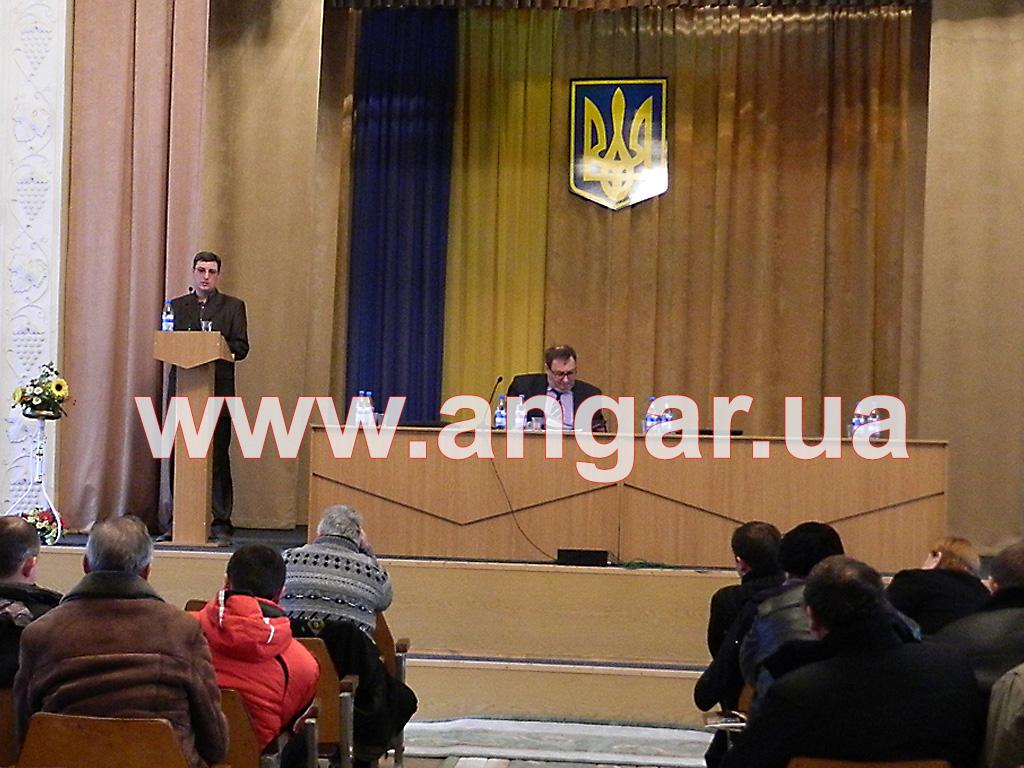 Конференция Полтавской Ассоциации Фермеров